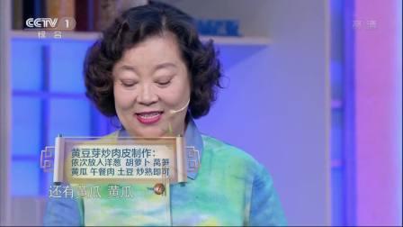 快乐做饭开心为人,方青卓教你开心做饭 中国味道 20190615