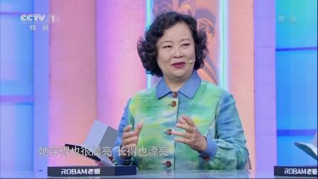 三十年未见老友,一个视镜改变的是两个人的命运 中国味道 20190615