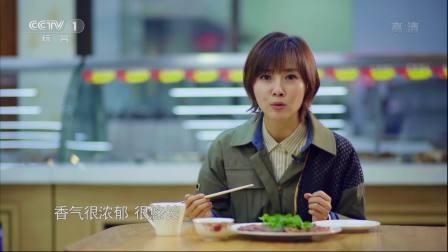 好吃的味道留给最重要的人,方青卓学酱牛肉送给最好的闺蜜 中国味道 20190615
