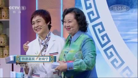 沈阳能人展示筋饼和狗宝咸菜做法,带你回味童年的味道 中国味道 20190615