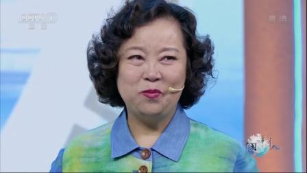 老友带来当年一起吃过的美食,穿越30年还是当初的味道吗 中国味道 20190615