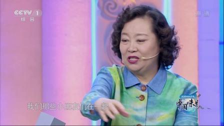 现场为好友制作狗宝咸菜,好吃的美食做给最爱的人吃 中国味道 20190615