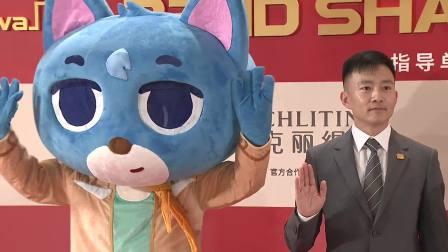 第22届上海国际电影节颁奖典礼 《动物特工局》剧组携手登台,可爱玩偶在线卖萌实力抢镜