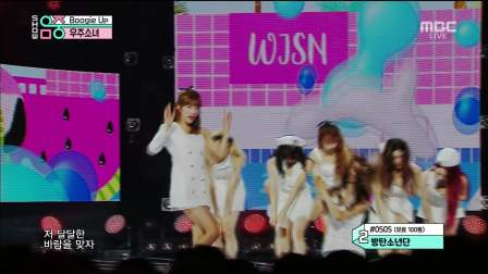 WJSN - Boogie Up (190615 MBC Show Music Core) 1080p