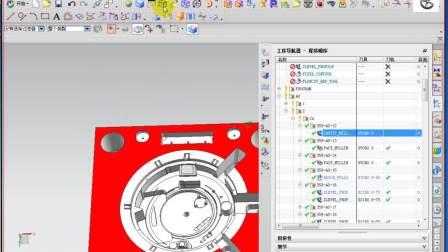UG编程第一节:界面文件视图分析首选项精讲