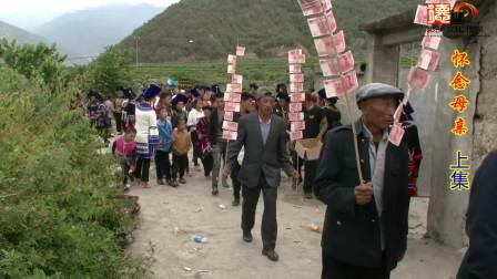 德明影视作品 加古阿玛俄勒子哈莫的葬礼