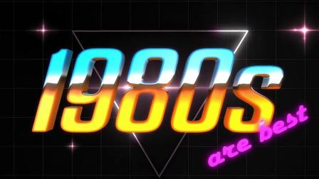 23935734 AE模板:霓虹灯文字LOGO展示模板