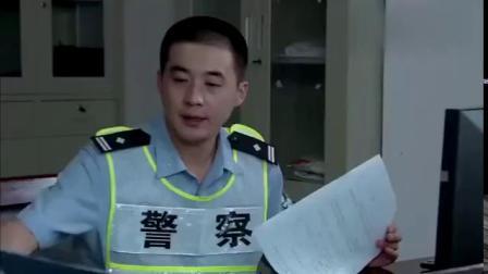 喝酒不开车, , 你看被警察叔叔抓了拘留了吧!