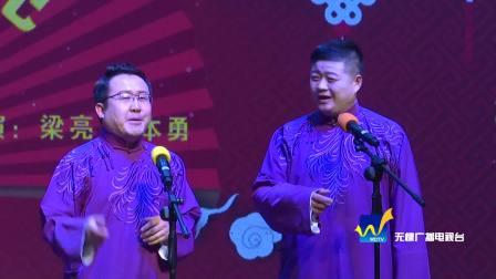 2019无棣县春节联欢晚会
