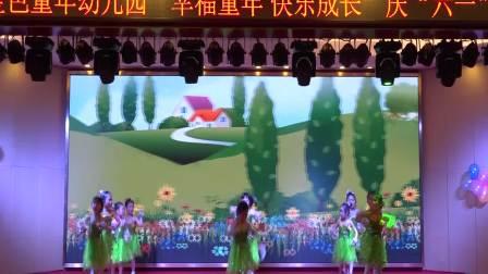 """常德市金色童年幼儿园2019年""""幸福童年,快乐成长""""六一文艺汇演"""
