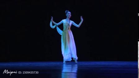 《洛神》 一等奖 表演:覃颂 北京舞蹈学院 附中 2019首届京津冀舞蹈邀请赛