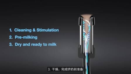 VMS V300 畅净奶流技术