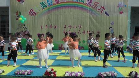 浠水县白莲镇长岭小天使幼儿园   03   舞蹈  《水果拳》  中班
