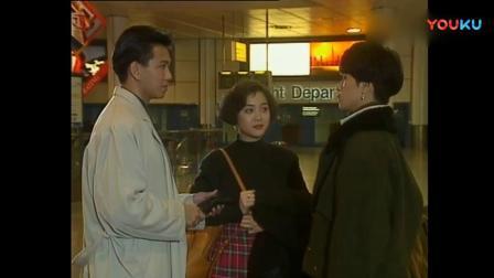 我本善良  机场送行, 齐浩南偶遇石伊明