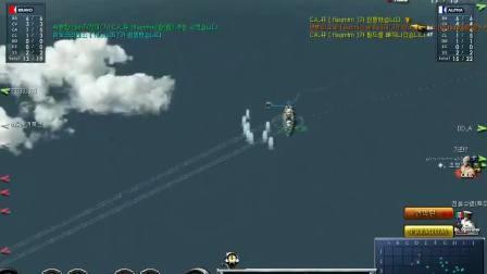 意大利的新体验 大海战2 海战游戏