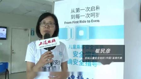 6月11日浦东妇幼活动新闻2