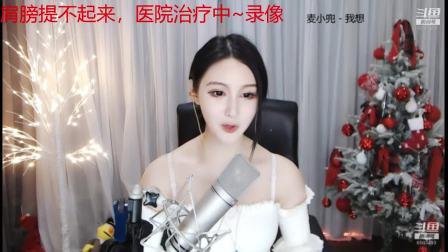 斗鱼女主播同桌小美直播视频2019.6.19