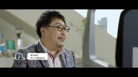 梁朝辉 × 刘鸿仓——未来对谈