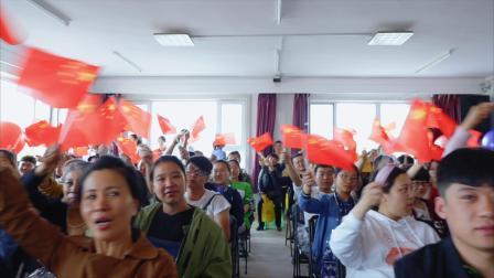 吉林市龙潭区妇幼保健院向祖国献礼——《我和我的祖国》