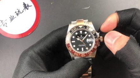 劳力士格林尼治型GMT间玫瑰金126711男士手表