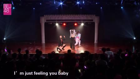 BEJ48 TeamB《十八个闪耀瞬间-绝密代码》第四场公演(20190607 夜场)