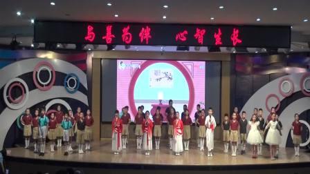 2019新大兴第一实验小学新华家园三年级课程展示