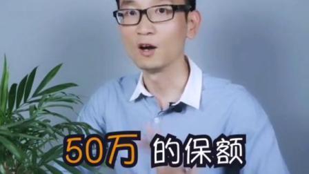多保鱼买保险靠谱吗淮南社保局电话多少海南失业险如何领取