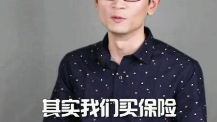 多保鱼logo临沂五险一金最低基数单位社保明细图片表