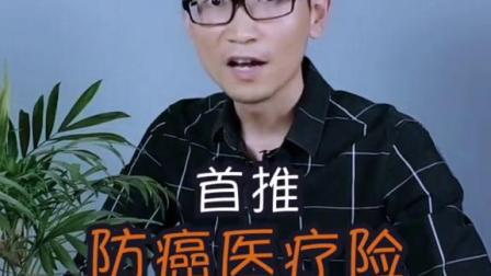 多保鱼服务公众号中国平安保险好不好做利真汽车延保公司