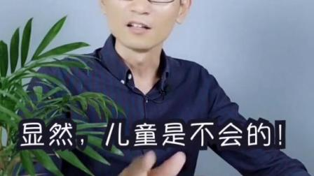 君知否保险平安的万能险和平安福哪个好中国平安人寿保险股份有限公司平安福