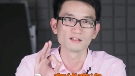 君知否保险重庆社保局个人查询乘客座位险一般买多少钱