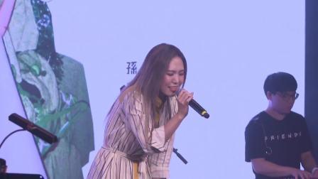 一曲《人样》唱的撕心裂肺,这首歌让你重新认识孙盛希 孙盛希巡回音乐会 北京站 20190621