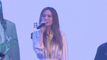 前奏一响全场就尖叫声不断,孙盛希和粉丝一起合唱《少一点天分》 孙盛希巡回音乐会 北京站 20190621