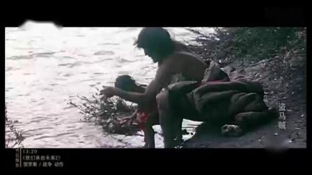 盗马贼(1986)