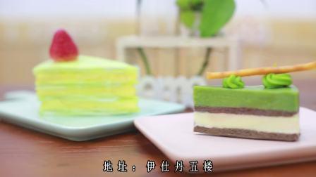 酒窝甜品15秒宣传片海拉尔店