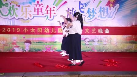 """《欢乐童年,放飞梦想》—临安区小太阳幼儿园庆""""六一""""文艺晚会"""