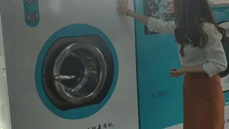 开个洗衣加盟店要投资多少钱?澳洁加盟费多少