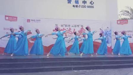 舞蹈《我和我的祖国》 英娇艺术团首演2019、6、22