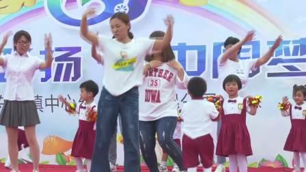 让童心飞扬筑中国梦想东津镇中心幼儿园六一文艺汇演