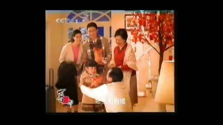 【中国大陆广告】2004年 CCTV1 喜之郎果冻广告