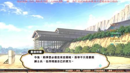 PS4传颂之物二人的白皇-2-背锅侠真是尴尬