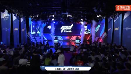 星际争霸2 6月22日GSL2019S2 决赛 Dark(Z) vs Trap(P) 2019
