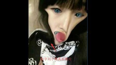 薛炎炎抓刘小雨真实照片扣字视频