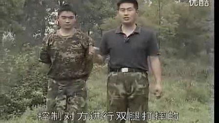 刘毅 特种兵搏击擒拿训练 实用摔法_标清_标清
