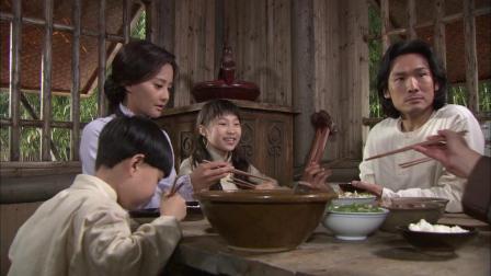 良家妇女 18_超清 老妈想卖掉女孩,姥姥和老妈都往女孩碗里夹肉,丈夫看出不对劲