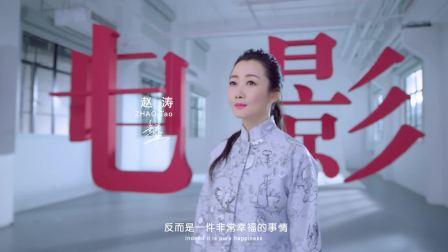 微电影《一个电影人的梦想·致电影》 第22届上海国际电影节金爵奖颁奖典礼 20190623