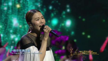多媒体歌曲联唱《流金岁月》,演唱:谭维维 第22届上海国际电影节金爵奖颁奖典礼 20190623
