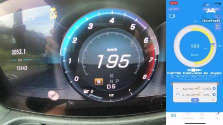 Mercedes Benz G500 0-216km-h