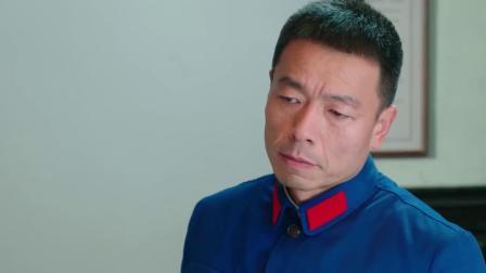 《哥哥姐姐的花样年华》精彩看点 190623:罪犯挟怨报复诬陷赵春雷,陈建国一秒识破犯人谎言