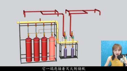 【3D模型】稳稳消防工程师气体灭火系统集流管动画讲解